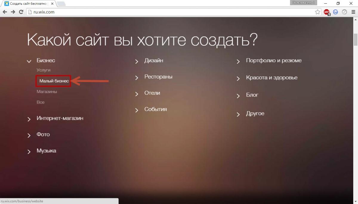 Сделать сайт 2 языках реклама в интернет реальность и