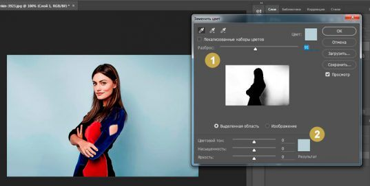 Четыре способа поменять цвет слоя в Adobe Photoshop