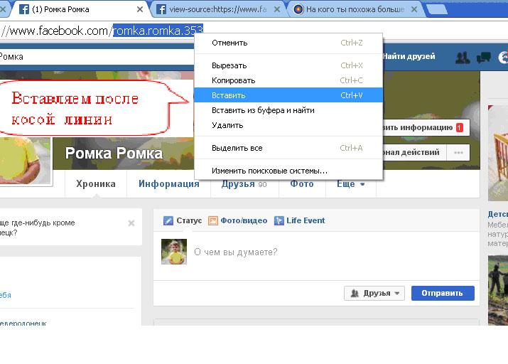 Вход в фейсбук моя страница: Facebook - log in or sign up