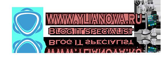 Блог сумасшедшего сисадмина