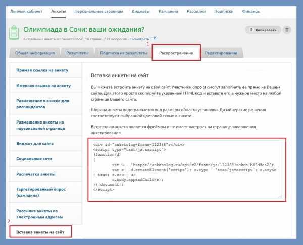 Создание анкеты для сайта psd макет для сайта компании