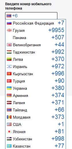 Как закинуть деньги на киви кошелек через терминал в казахстане в рублях